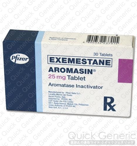 シェンミンアドバンスフォーミュラー男性用を最安値で買って…現実的にAGA治療と言われますと…。