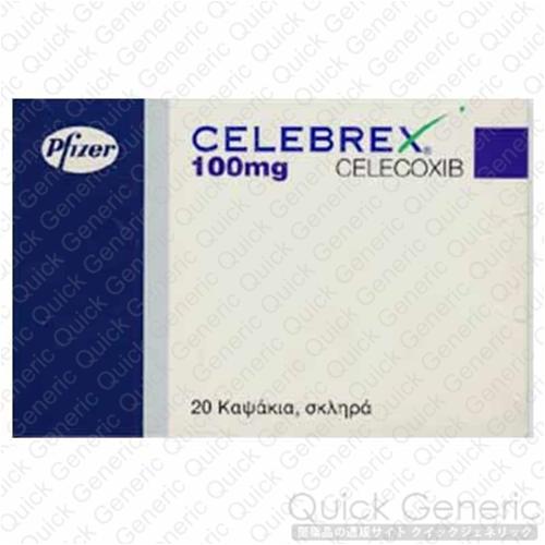 実効性のある育毛剤のプロペシアというのは医薬品と分類されていますので…。