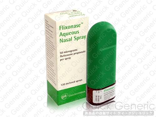 鼻呼吸が困難だという症状に見舞われていませんか…。