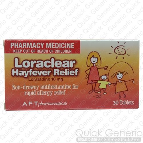 ロニタブ5を最安値で買って…実際のところAGA治療というのは…。