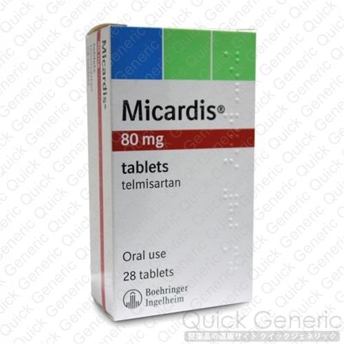 採用する薬がナチュラルに保持している性質や…。