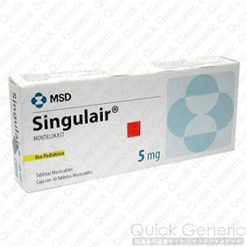 体内に入れる薬がそもそも備えている特性や…。