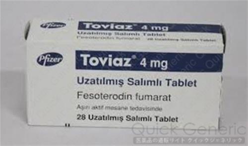 ツゲイン2の副作用とは…ホットドッグといった…。